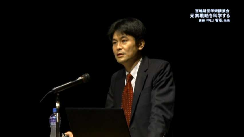 中山智弘先生